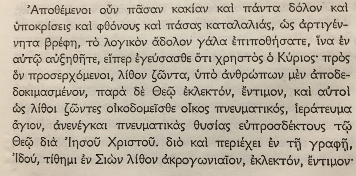 Recursos para aprender Griego