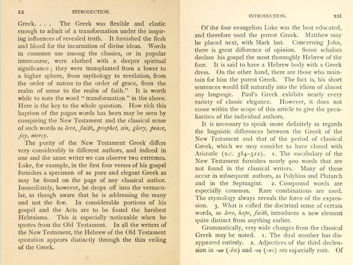 """La Introducción al libro """"Fundamentos del griego del Nuevo Testamento"""" por John Homer Huddilston 1895"""